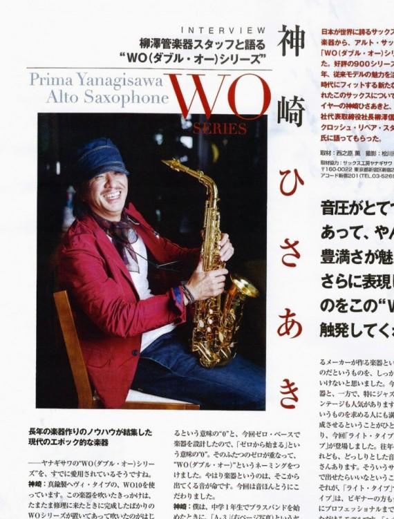 Jazzlife_2156-777x1024