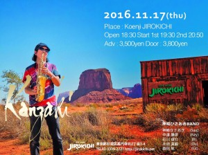 1117 JIROKICHI